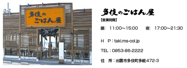 taki_info